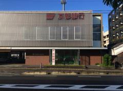 京都銀行橿原支店