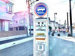 「柳島」バス停留所