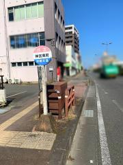 「神宮東町」バス停留所