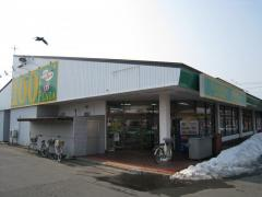 ザ・ダイソー&アオヤマ 函館桔梗店