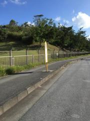 「第二ゲイト」バス停留所