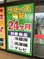 ヤマダ電機 ヤマダアウトレット館奈良店