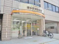 博多駅東整骨院