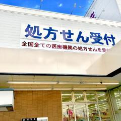 ダックス小倉西店