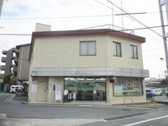 尼崎信用金庫緑ヶ丘支店