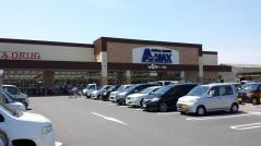 A・MAX一宮店