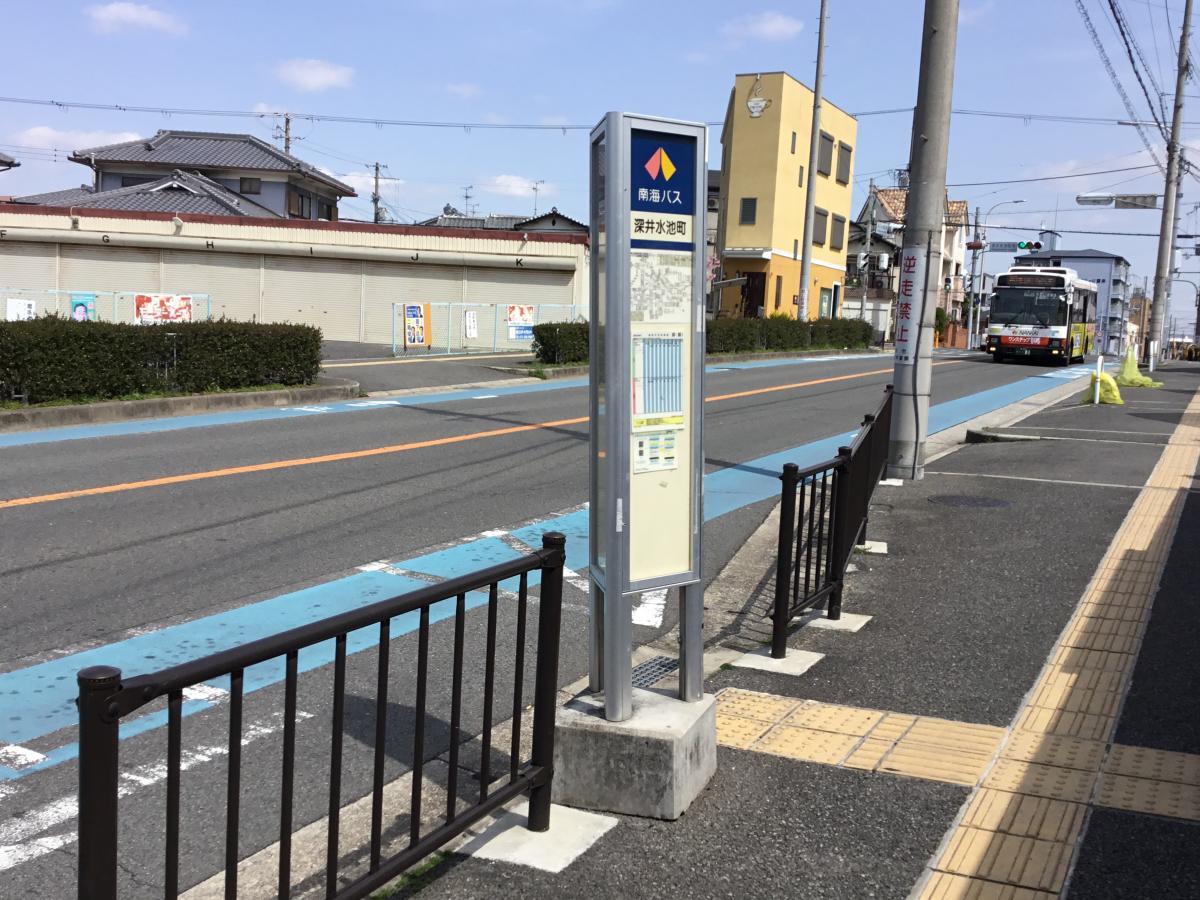 深井水池町のバス停