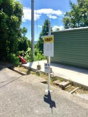 「大島瀬戸」バス停留所