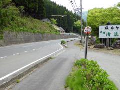 「坂内学校前」バス停留所