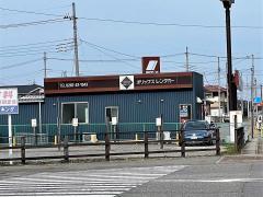オリックスレンタカー那須塩原駅前店
