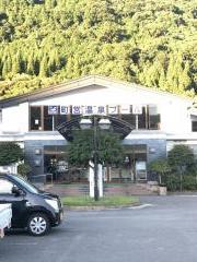 芦北町営温泉プール