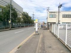 「新タマキ」バス停留所