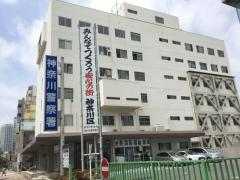 神奈川警察署
