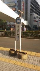 「ソニックシティ前」バス停留所