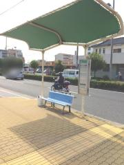 「矢田一丁目公園南」バス停留所