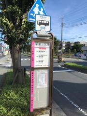 「駅前三叉路」バス停留所