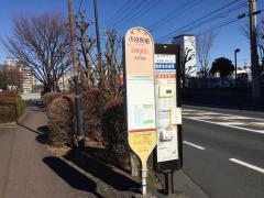 「市役所前(海老名市)」バス停留所