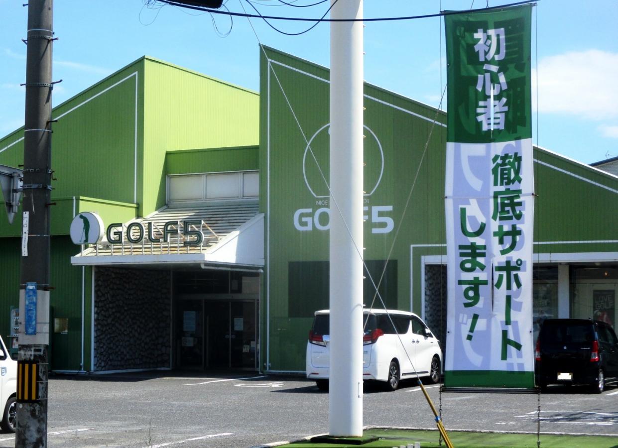 ゴルフ5 岡山高柳店です。