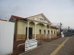 道場南口駅