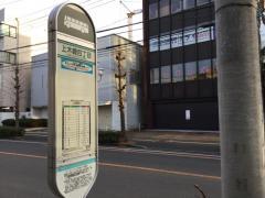 「上木崎四丁目」バス停留所