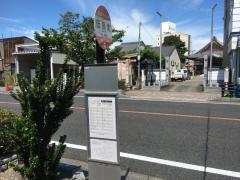 「伝馬町」バス停留所