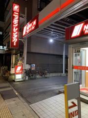 ニッポンレンタカー浦安営業所