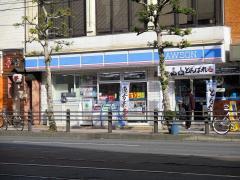 ローソン 長崎大学前店