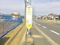 「竹園小学校前」バス停留所