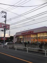 ファッションセンターしまむら 南大泉店