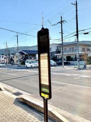 「友岡」バス停留所