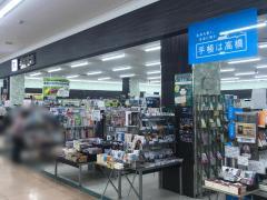 夢屋書店 ピアゴ幸田店