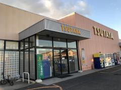 TSUTAYA神立店