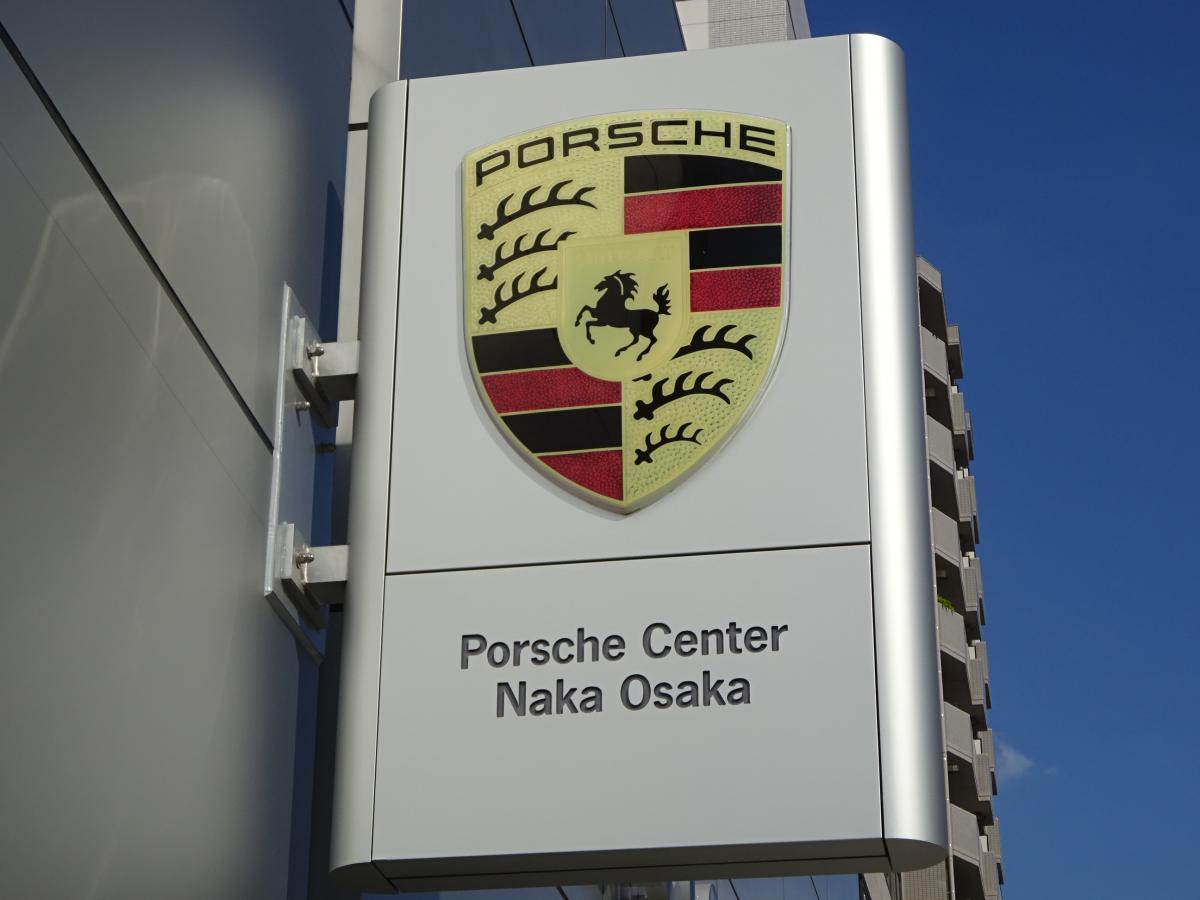 ポルシェセンター中大阪(大阪市西区新町)【ホームメイト ...