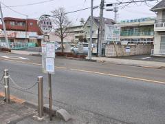 「拝島駅東」バス停留所