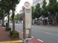 「明治町」バス停留所