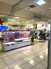 キャンドゥ 東金サンピア店