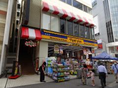 マツモトキヨシ 町田店