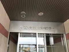 西大寺ふれあいセンター屋内温水プール