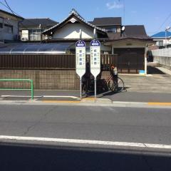 「都民農園」バス停留所