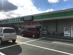 Aコープ 櫟本東店