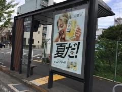 「葛野大路高辻」バス停留所