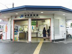 安芸長束駅