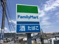ファミリーマート 開成延沢店