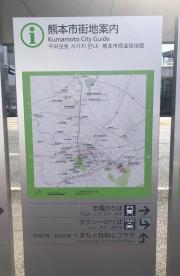「熊本駅前」バス停留所
