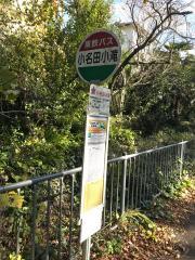 「小名田小滝」バス停留所