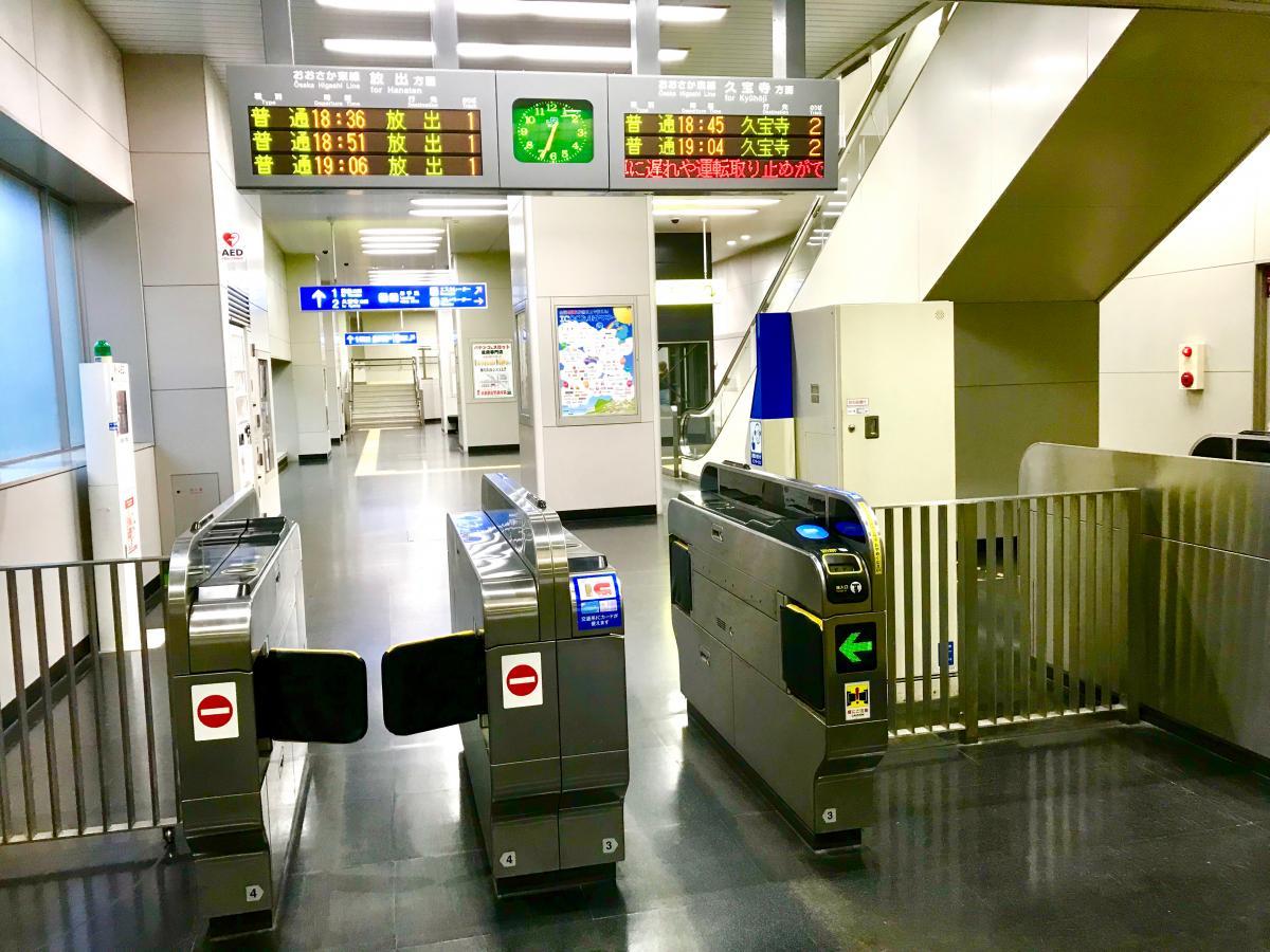 ユキサキナビ】JRおおさか東線JR俊徳道駅(東大阪市永和)