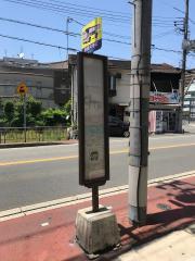 「東藤井寺町」バス停留所