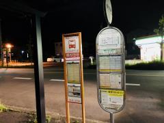 「鶴松団地」バス停留所