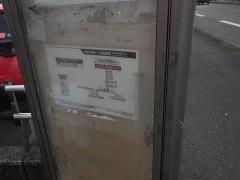 「団地入口」バス停留所