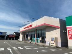 ファッションセンターしまむら 羽根店